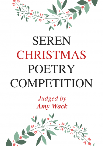 seren christmas poetry competition 2018 open for entries - Christmas Poetry