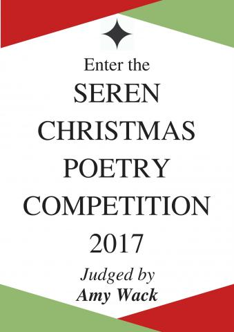 enter the seren christmas poetry competition 2017 - Christmas Poetry