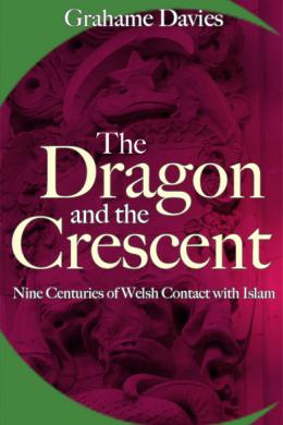 The Dragon and the Crsecent