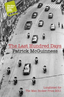 The Last Hundred Days, Patrick McGuinness